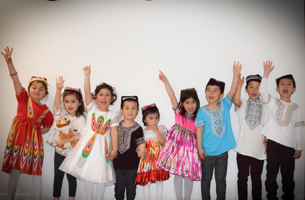 Welcome to Uyghur Projects Foundation!